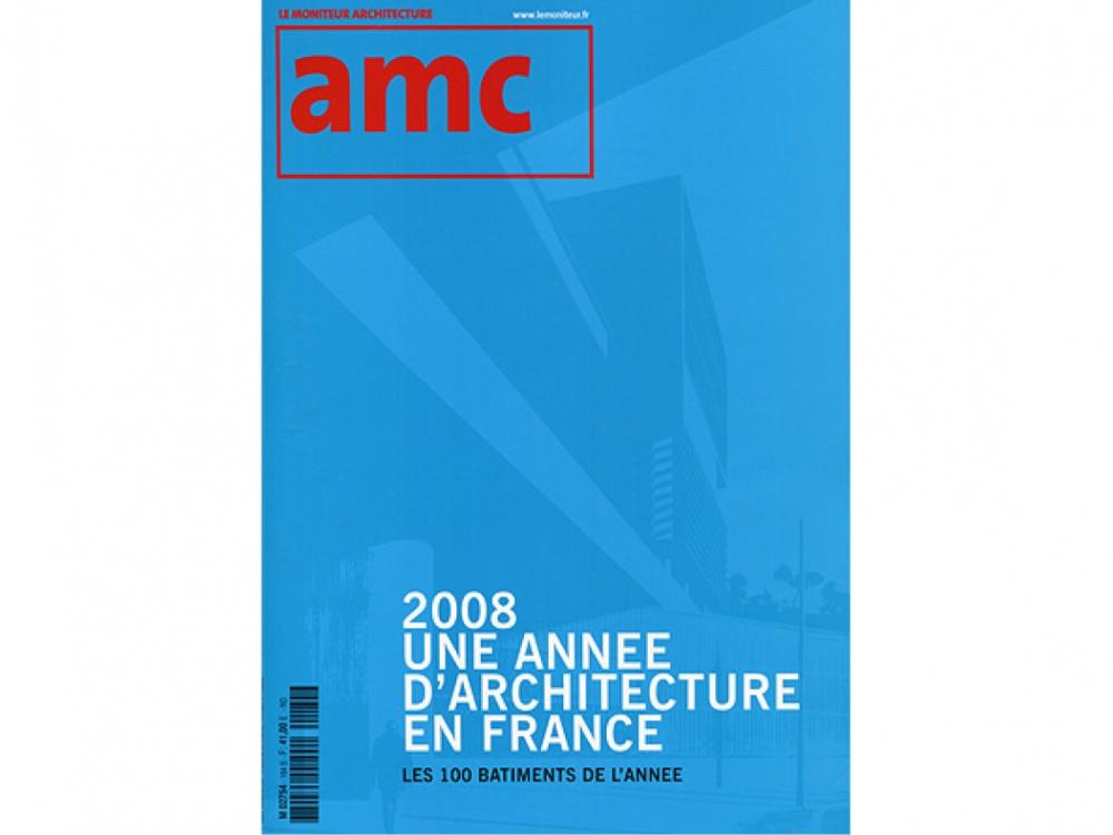 AMC 2008 les 100 bâtiments de l'année  | Maison Espérance